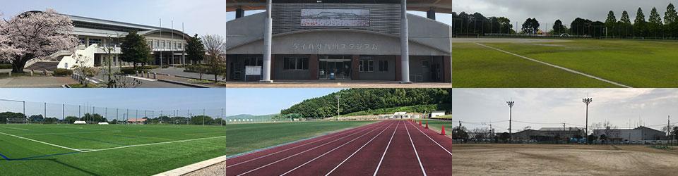 ダイハツ九州アリーナ外5施設 |ダイハツ九州軟式野球場 施設案内|