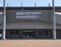 ダイハツ九州アリーナ外5施設